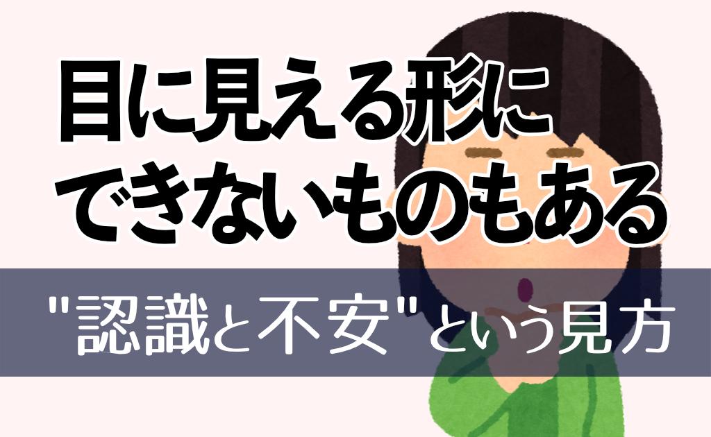 f:id:fumonken:20200714115953j:plain