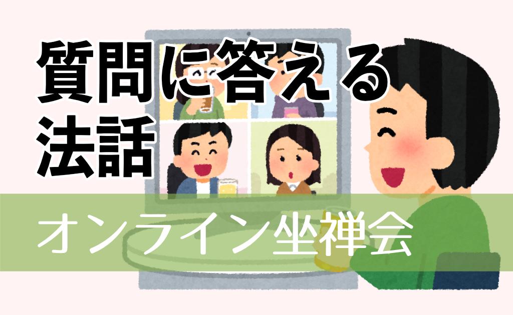 f:id:fumonken:20200720060033j:plain