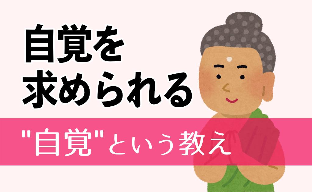 f:id:fumonken:20200802214144j:plain