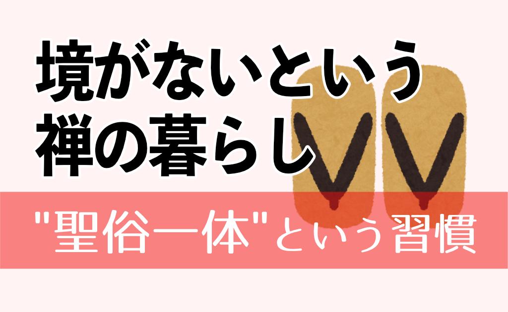 f:id:fumonken:20200817150540j:plain
