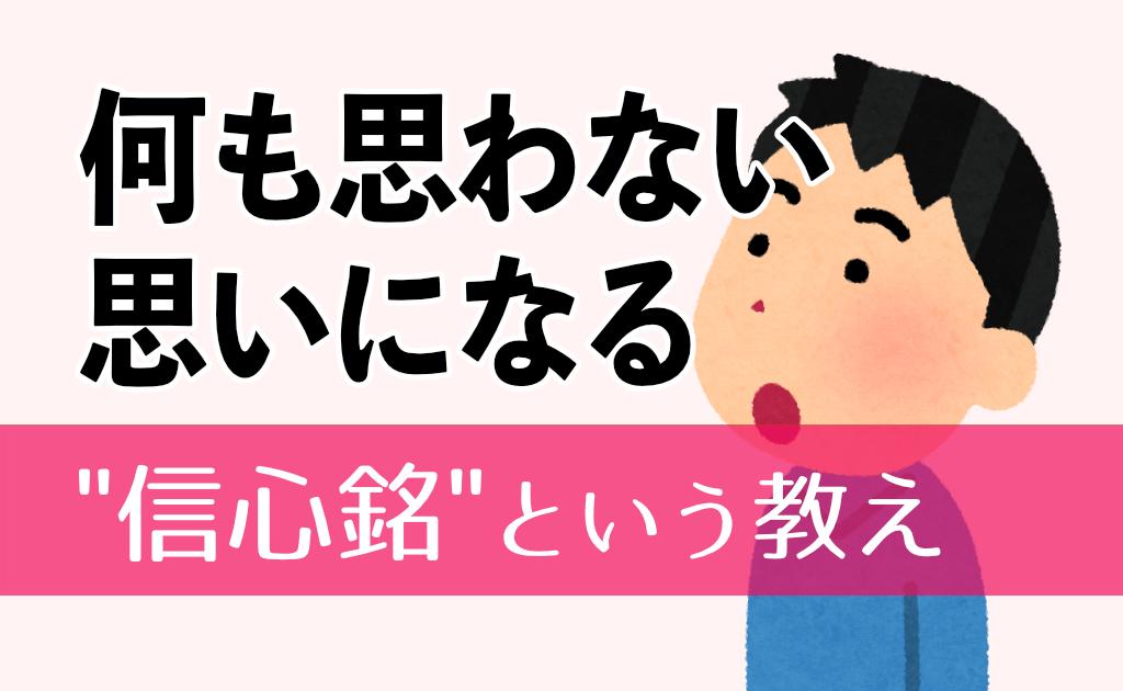 f:id:fumonken:20200818135351j:plain