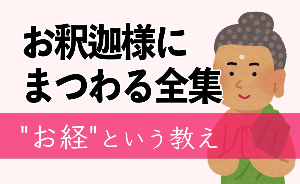 f:id:fumonken:20200828115634j:plain