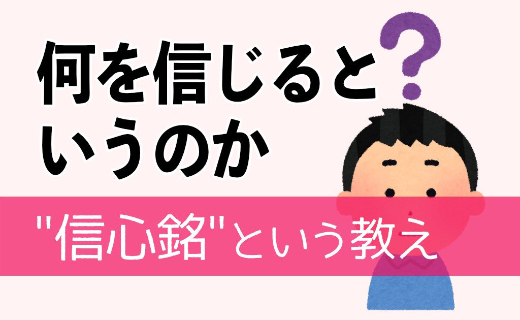 f:id:fumonken:20200925100324j:plain