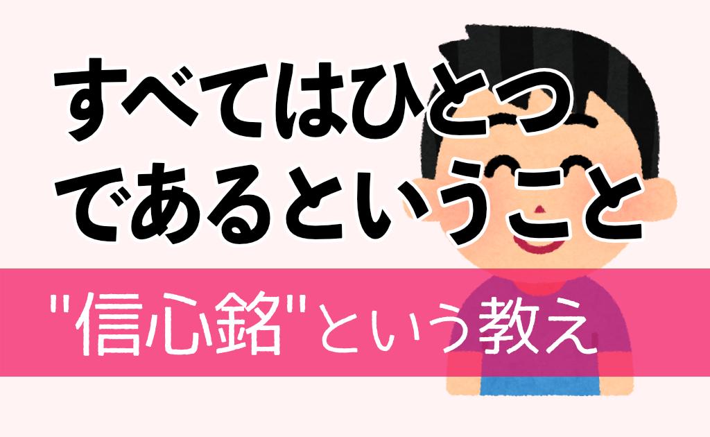 f:id:fumonken:20201006205354j:plain