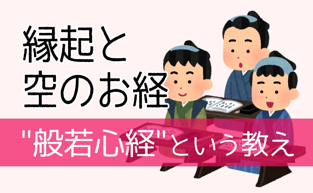 f:id:fumonken:20201015055657j:plain