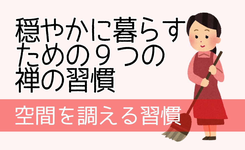 f:id:fumonken:20201109063221j:plain