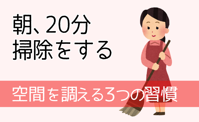 f:id:fumonken:20201109100133j:plain