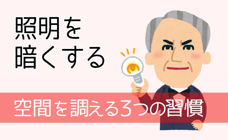 f:id:fumonken:20201109100136j:plain
