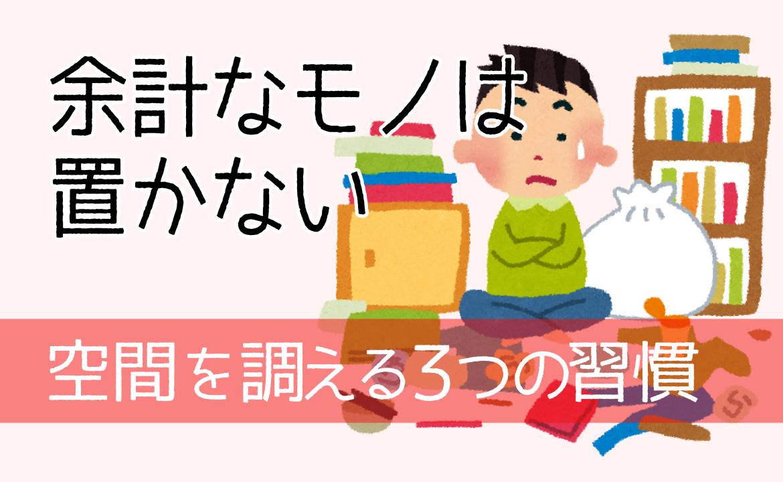 f:id:fumonken:20201109100139j:plain