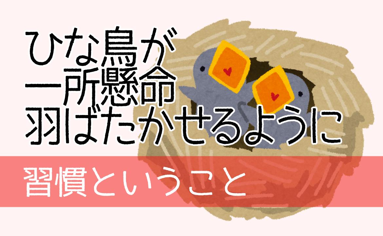f:id:fumonken:20201109105504j:plain