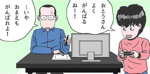 f:id:fumusuroblog:20190813110234j:plain