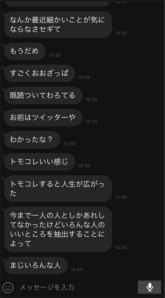 f:id:fumy_san:20170804060240j:image