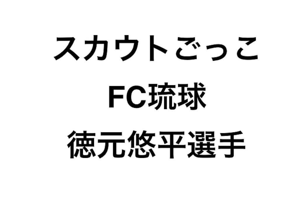 f:id:fun-management:20180612164214j:image