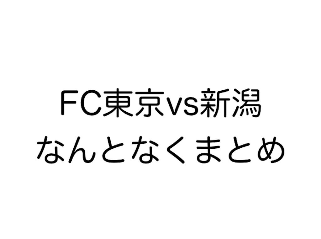 f:id:fun-management:20180711210120j:image