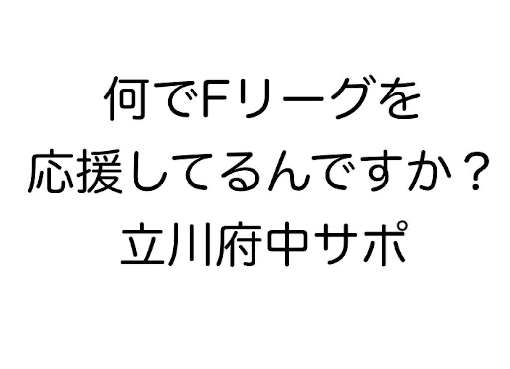 f:id:fun-management:20180807181242j:image