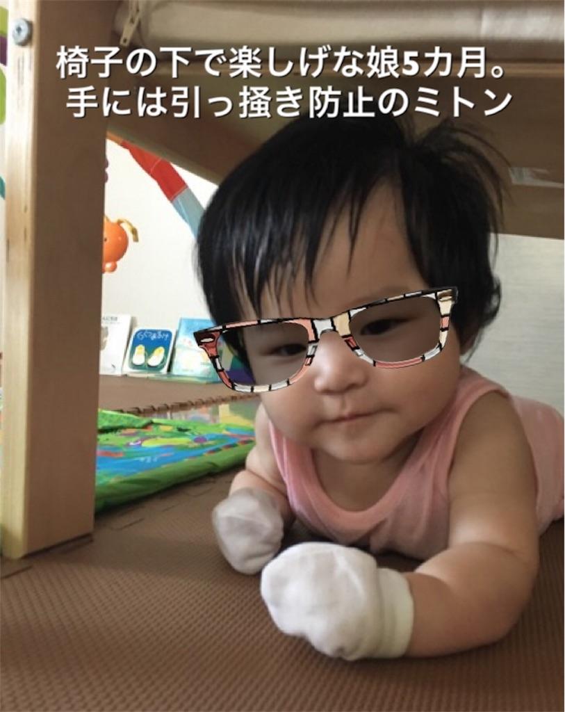 f:id:fun8:20180808091021j:image