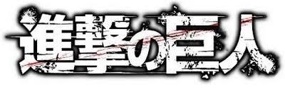 進撃の巨人 [レンタル落ち] 全13巻セット [マーケットプレイスDVDセット商品]