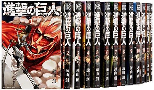 進撃の巨人 コミック 1-19巻セット (講談社コミックス)