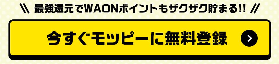 f:id:fun9cy:20180115125835p:plain