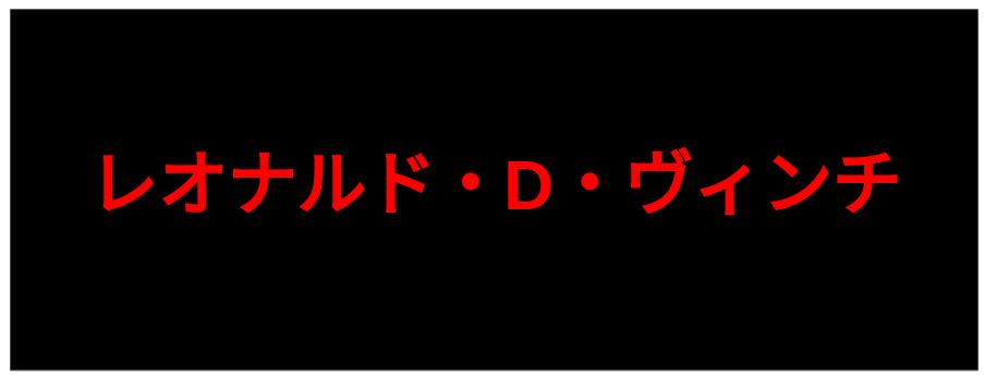 f:id:fun9cy:20180404233238p:plain