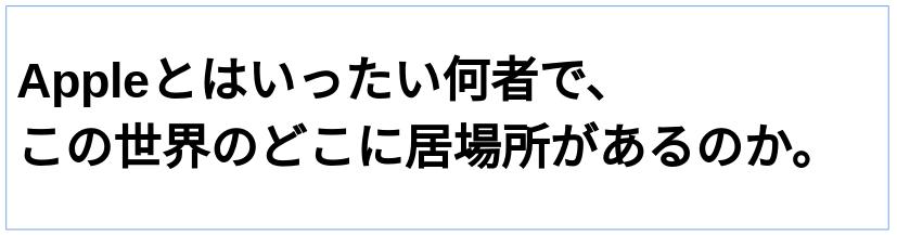 f:id:fun9cy:20180902180438p:plain