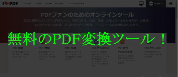 f:id:fun9cy:20200504152247p:plain
