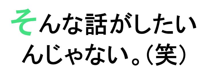 f:id:fun9cy:20200510024440p:plain