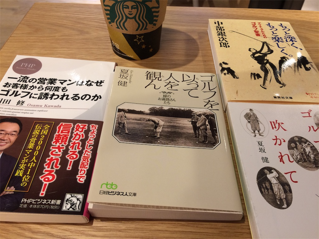 f:id:funabashicc:20171018194104j:image