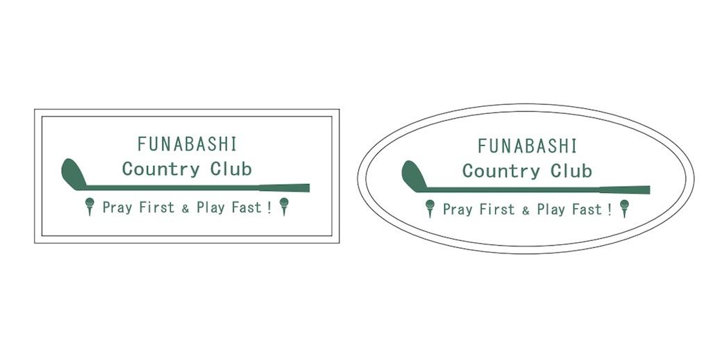 f:id:funabashicc:20171208033719j:image