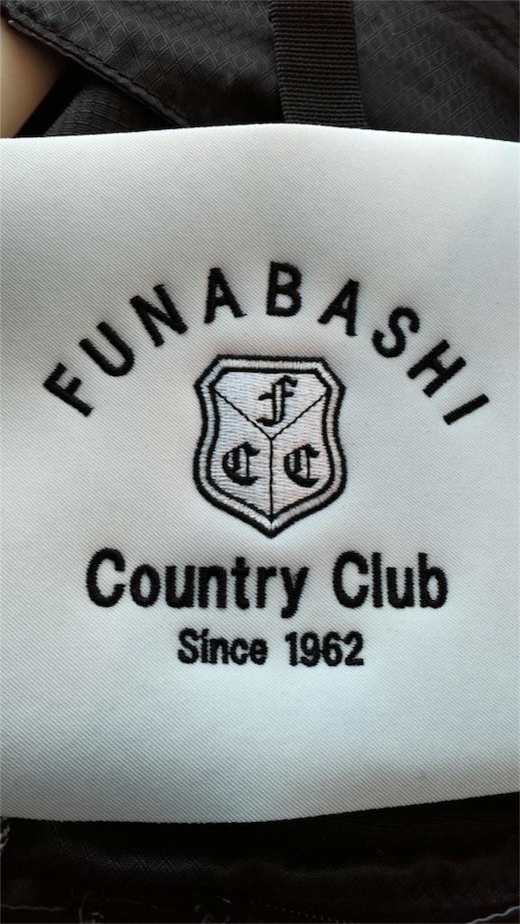 f:id:funabashicc:20171222235958j:image