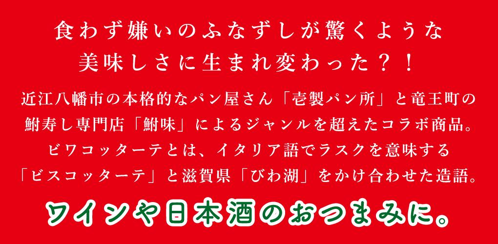 f:id:funachika:20170509212402j:plain