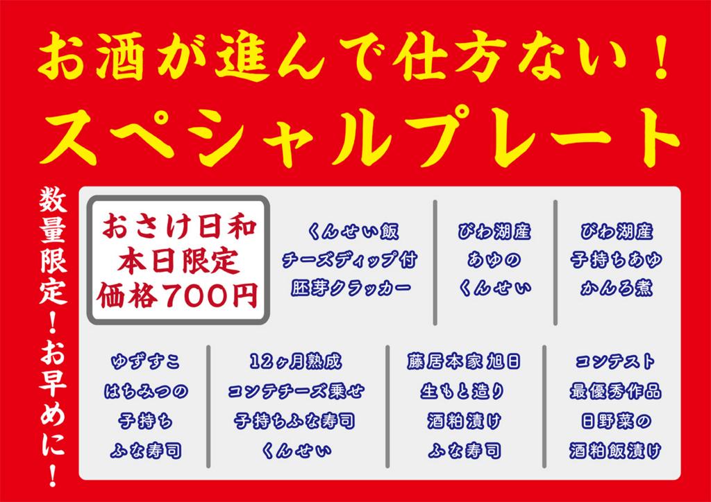 f:id:funachika:20170526204348j:plain
