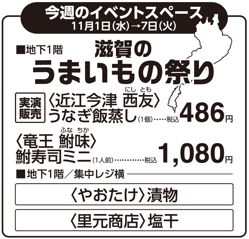 f:id:funachika:20171101213009j:plain
