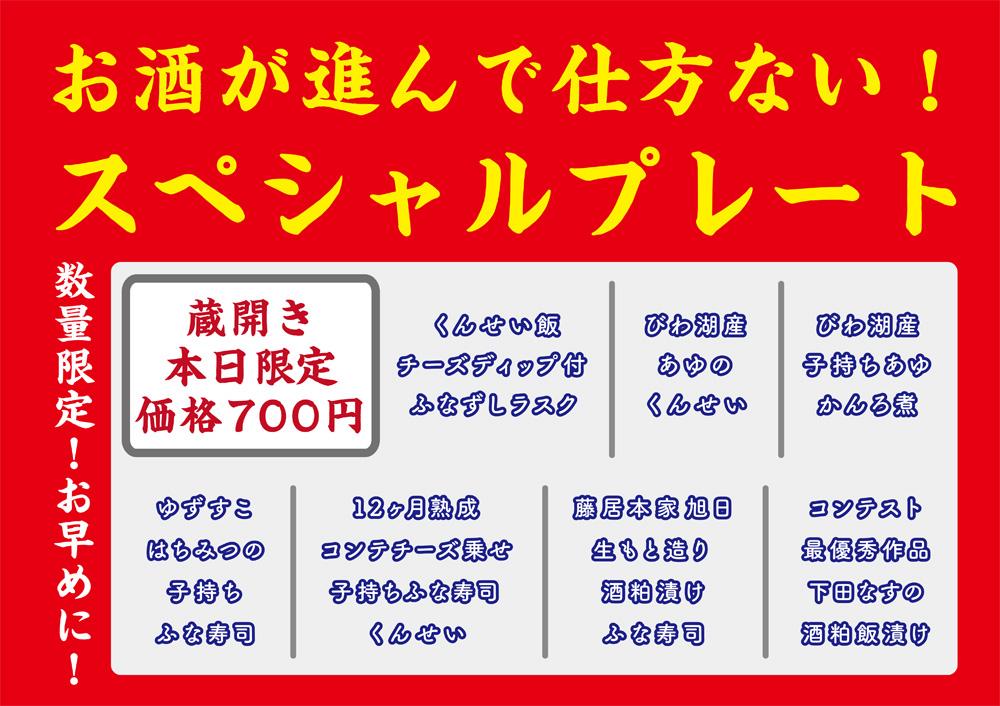 f:id:funachika:20171124172812j:plain