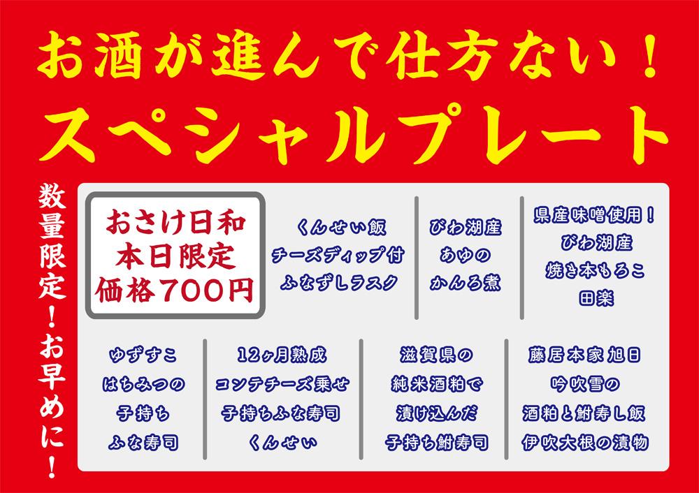 f:id:funachika:20180525205207j:plain