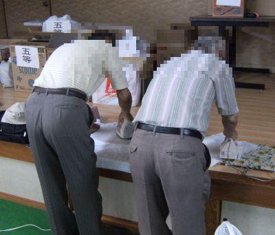 f:id:funaden-marry:20100913164659j:image