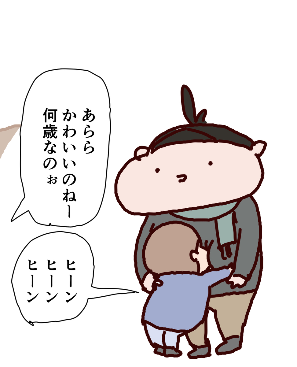 f:id:funafunafunao:20190326194632j:plain