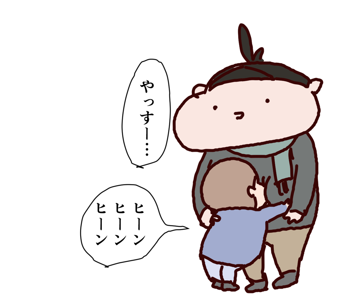 f:id:funafunafunao:20190326194654j:plain