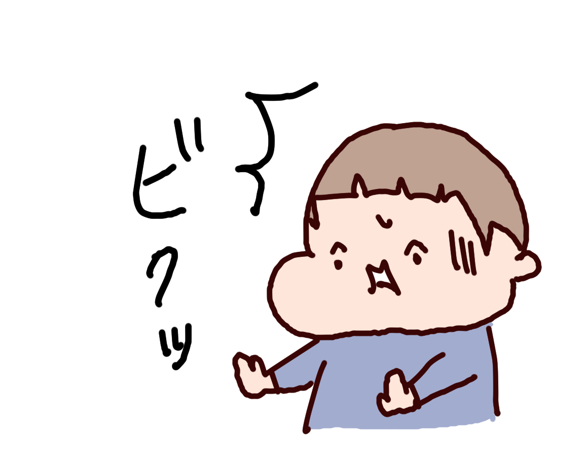 f:id:funafunafunao:20190326194731j:plain