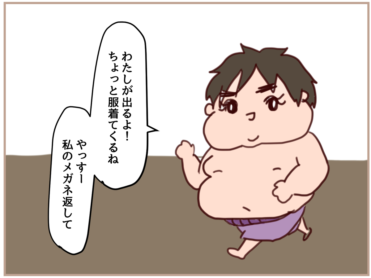 f:id:funafunafunao:20190420181914j:plain