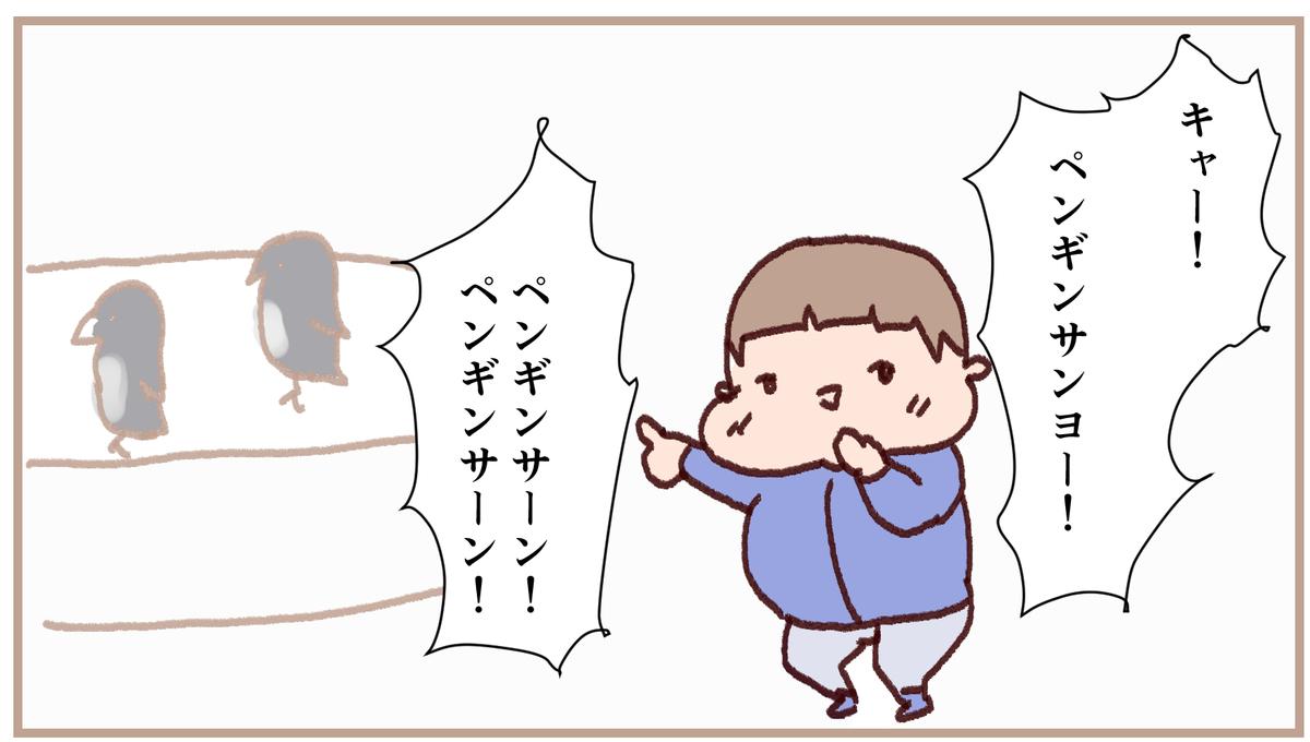 f:id:funafunafunao:20190511224006j:plain