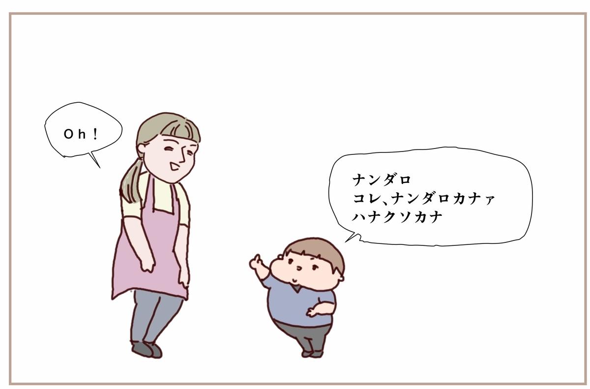f:id:funafunafunao:20190526203629j:plain