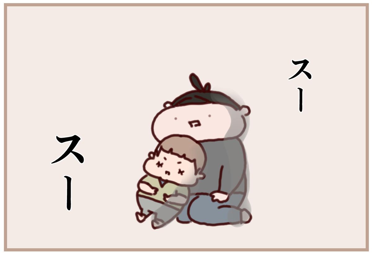 f:id:funafunafunao:20190605205013j:plain