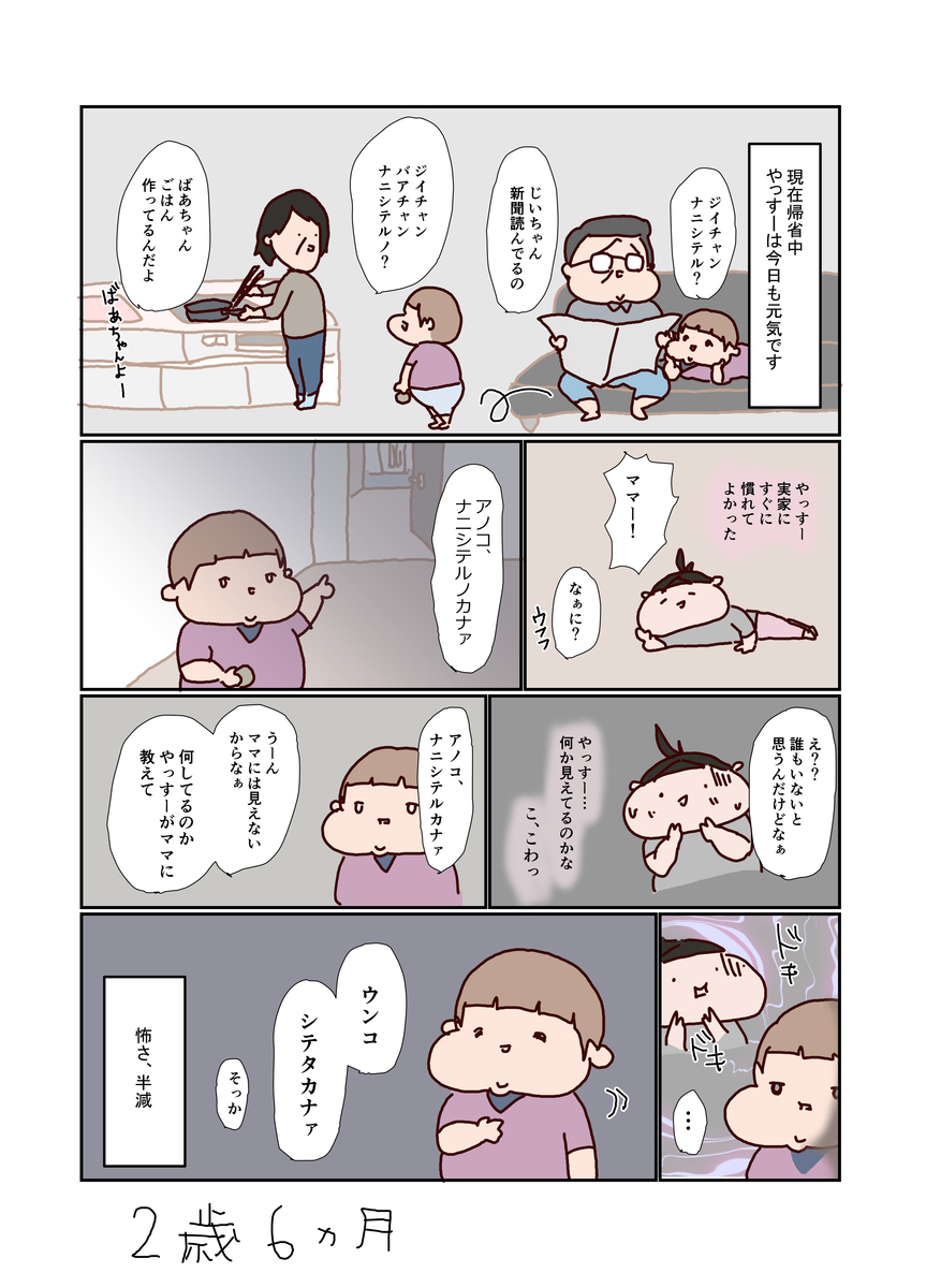 f:id:funafunafunao:20190629220121j:plain