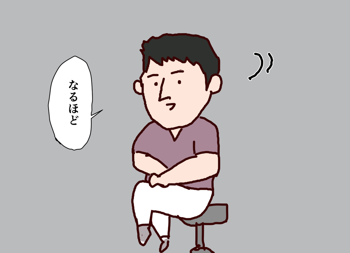 f:id:funafunafunao:20190921232604j:plain