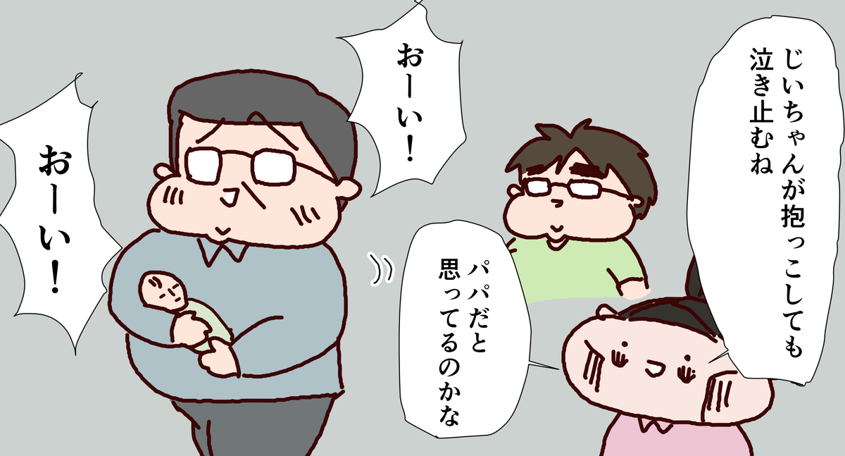 f:id:funafunafunao:20190923220508j:plain
