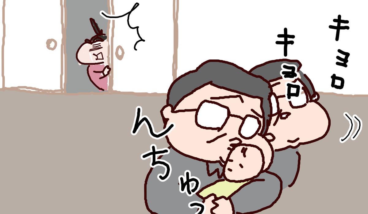 f:id:funafunafunao:20190923220733j:plain