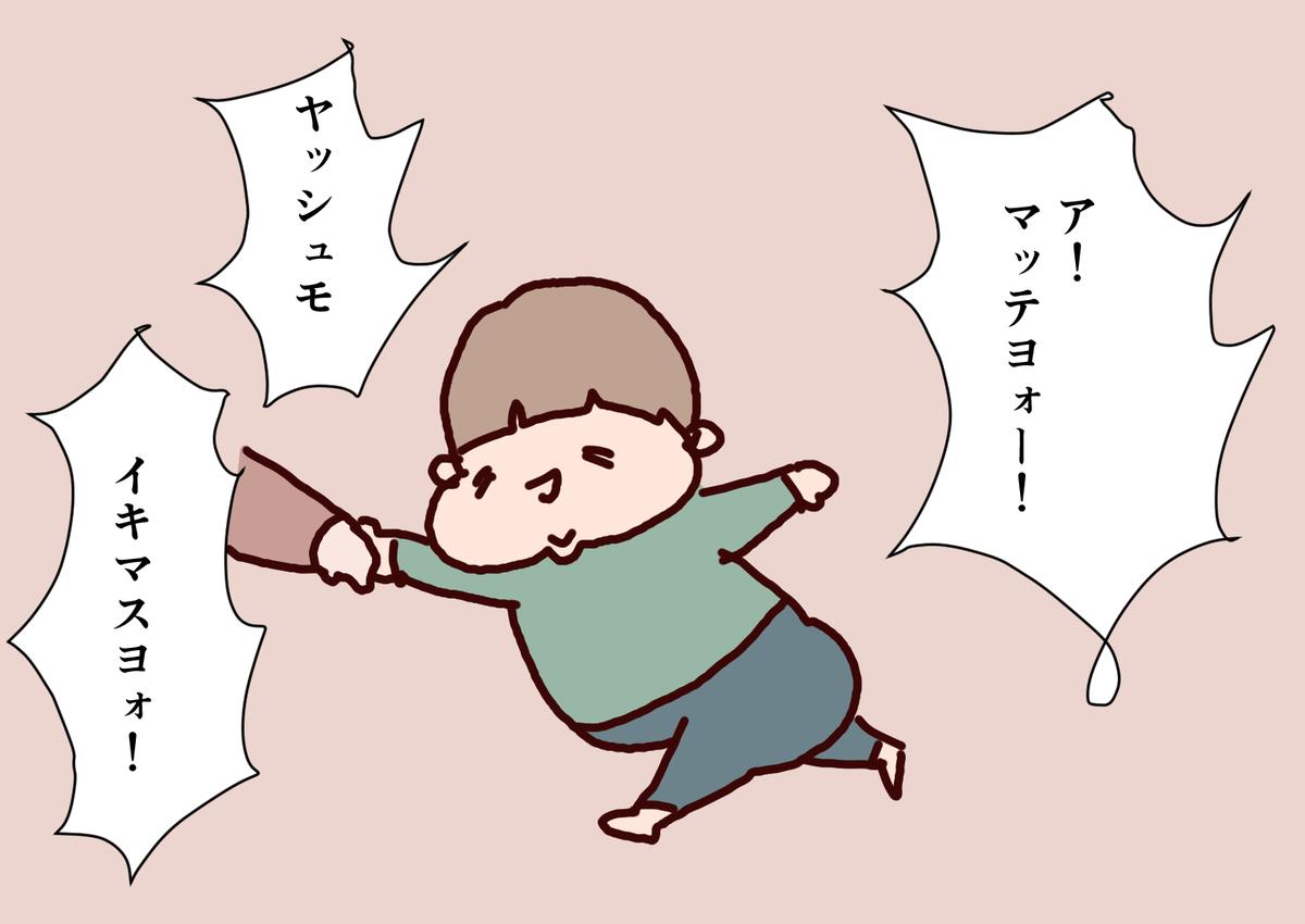 f:id:funafunafunao:20191012212446j:plain