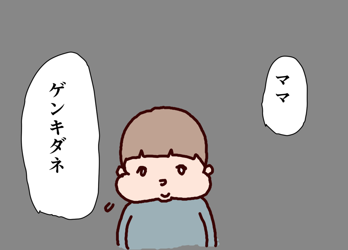 f:id:funafunafunao:20191012212911j:plain