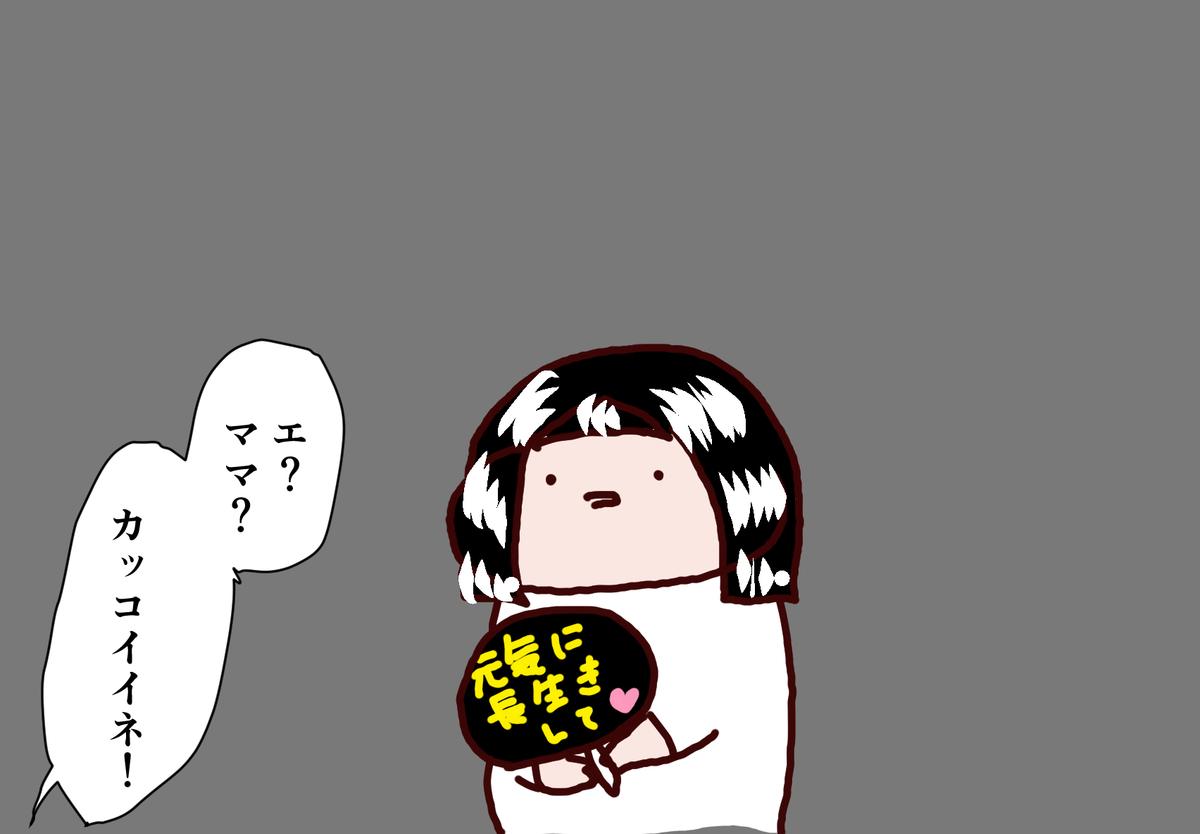 f:id:funafunafunao:20191023213215j:plain